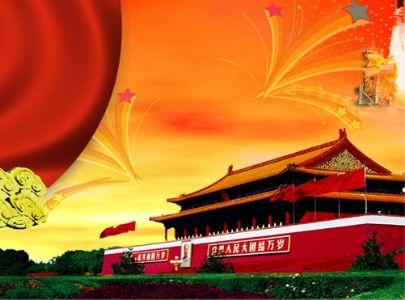 阿紫诗歌《读中国》