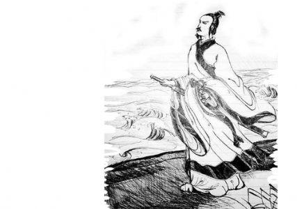 赵长在诗歌《屈原,一个人的傲骨》