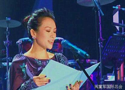 章子怡朗读诗歌《牵手》:今夜,我为你而来