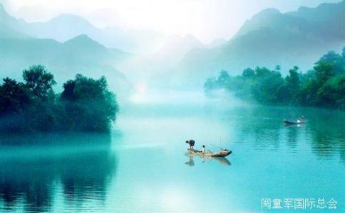 张智华散文《春日清江水》